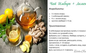 Чай с имбирем и лимоном: польза и вред, как заваривать